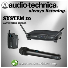 Audio Technica System 10 Microphone Stack mount Digital Wireless Syste