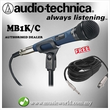 Audio Technica MB1k C Handheld Cardioid Dynamic Vocal Microphone with