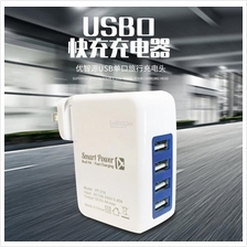 UK plug 4 USB Port Charger Wall Adapter DC5V-4A