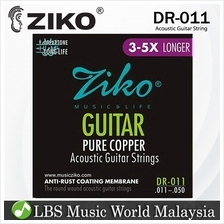 ZIKO STRING DR011 PURE COPPER ACOUSTIC GUITAR STRING