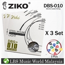 Ziko String DBS010 2 X Electric Guitar String Set High Carbon Steel 3