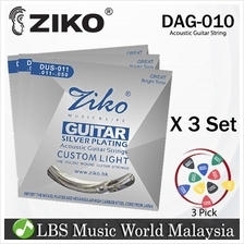 ZIKO STRING DUS011 SILVER PLATING 2 ACOUSTIC GUITAR STRING SET BUNDLE