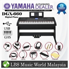 Yamaha DGX-660 Digital Piano Black Package (DGX660 / DGX 660)