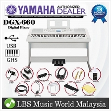 Yamaha DGX-660 Digital Piano White Package (DGX660 / DGX 660)