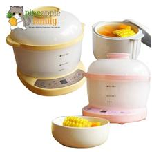 Ines Multifunction Slow Cooker Rice Cooker Kid baby Soup (1.0L) Remova