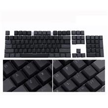 E Element Dual Color PBT Doubleshot Keycaps for Mechanical Keyboard