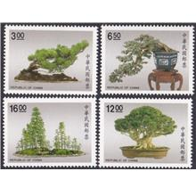 TAIWAN 1990 Sp.280 Chinese Potted Plants stamp 4v MNH