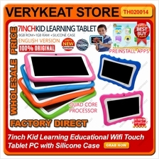 7inch Kid Learning Educational Wifi Touch Tablet PC with Silicone Case