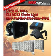 POLICE 100W 6 Tone Talking Siren [JB-100]+Blue & Red LED Strobe Light