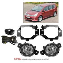 NISSAN LIVINA 2007: TRIO OEM Fog Lamp Spot Light w/ Wire Kit [E87369]