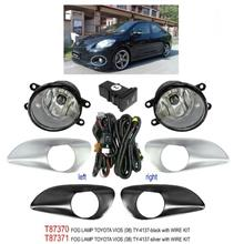 TOYOTA VIOS 2007: TRIO OEM Fog Lamp Spot Light Black/ Silver [T87370]