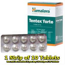 Himalaya Herbal Tentex Forte VigorCare