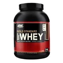 Optimum Nutrition 100% Whey Gold Standard Double Rich Chocolate (5lbs)