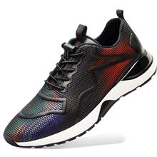 Men 6cm Invisible Height Increasing Casual Shoe (Camouflage Black)