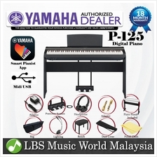 YAMAHA P-125 DIGITAL PIANO COMPLETE BUNDLE BLACK (P125 / P 125)