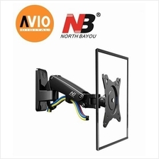 NB F120 17 to 27 inch monitor Arm mount Bracket