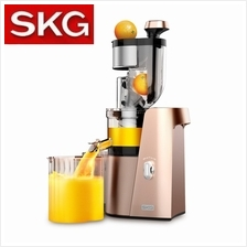 SKG A10 Extra Large 80MM Whole Mouth 5th Generation Slow Juicer