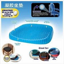 Egg Sitter Gel Flex Seat Cushion Breathable Honeycomb Design Absorbs