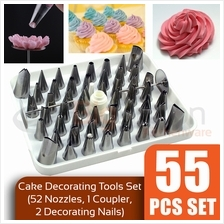 BAKECRAFT Pastry Decorating Tube 55-pcs Set [783]