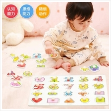 Wooden Puzzle Alphabet Games Board ( 5 in 1 )