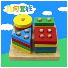 Children''s Educational Wooden ( 4 SET )