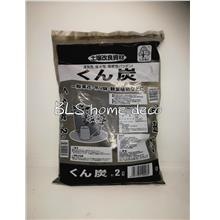 2 LITRE 1-2 mm CHARCOAL POWDER FOR CACTUS SUCCULENT九成..