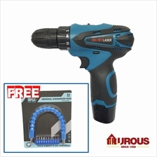 MEG PRO LASER 2 SPEED BATTERY DRILL CORDLESS MACHINE 12V FREE SCREW BIT SET