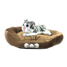 Comfortable Pet Bed Round 52cm for Cats & Small Dogs