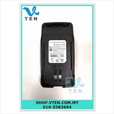 Battery For Motorola GP-3288 Walkie Talkie Two Way Radio