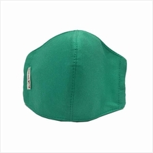 LIMITED EDITION GREEN ADULT FACE MASK CLOTH 1 PIECE (REUSABLE)