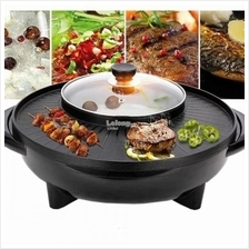 Hsx8001 2 In 1 Electric Bbq Grill Steamboat Hot Pot
