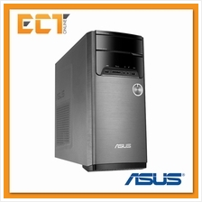 Asus M32CD-MY002T Desktop PC (i7-7700 4.00GHz,2TB,4GB,Nvidia GTX1050-2