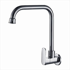 Aimer AMFC 5009 Wall Sink Tap