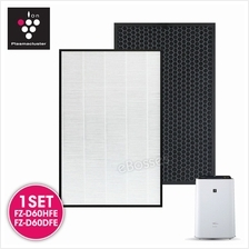 Sharp FZ-D60HFE Replacement Air Purifier HEPA  & Deodorizing Filter fo