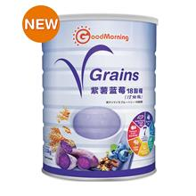 Good Morning VGrains 18 Grains 2.5kg for Healthy Eyes