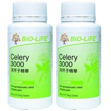 Bio-life Celery 3000mg 100 tabX2 bottle (Relief Gout/Joint Pain)