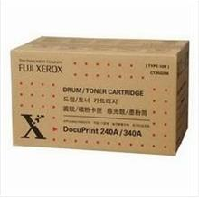 Fuji Xerox DocuPrint 240A, 340A CT350268 (10K) Genuine DP240A / DP340A