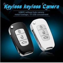 Hidden Lens 1080P Carkey Camera DVR (WCK-09C) ★