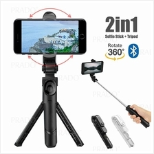 360 3 in 1 Bluetooth Selfie Stick Monopod Tripod
