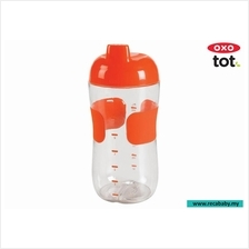 Oxo Tot Sippy Cup (11 oz.) - Orange