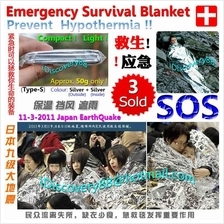 Emergency Survival Blanket S1 Car/OutDoor/Jungle Trekking/Camping/Hike