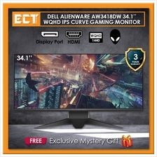 "Dell Alienware AW3418DW 34.1"" WQHD IPS Curved Gaming Monitor (DP,HDMI,"