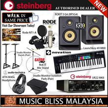 Steinberg Musician''s Home Full Recording Starter Kit