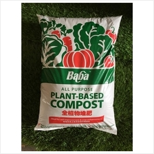 BABA ALL PURPOSE PLANT-BASED COMPOST全植物堆&#..