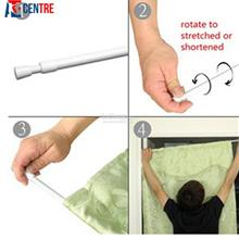 Adjustable Curtain Rod (140cm ~ 260cm)