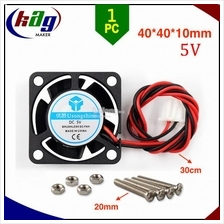 5 Volt Brushless DC Fan 4010 for Heatsink Cooler 40x40x10mm