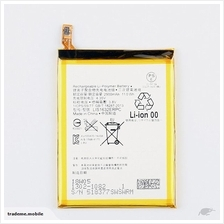 BSS Xperia XZ F8332 Battery Replacement Sparepart 2900 mAh