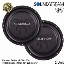 ORI SOUNDSTREAM PCO-12D4 700W DVC 4-Ohm 12″ Subwoofer (2unit)