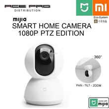 XIAOMI Mijia Smart Home Camera 720P / 1080P PTZ Ed - 360° IP Cam CCTV