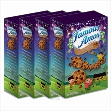 [4 Unit] Kellogg''s Famous Amos Chocolate Chip  & Pecans 352g)